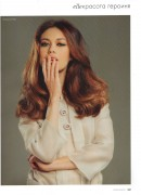 Photos of Past Bond Girls 3fa368147418611